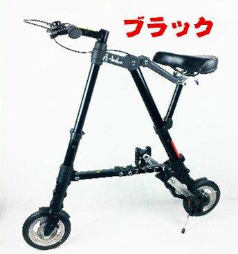 a型bike 折り畳み自転車 8インチ 10インチ 小径 駅通い ピクニック 遠足 収納袋付き[8インチ/ブラック]