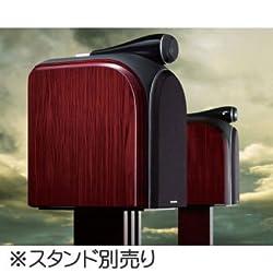 【国内250ぺア限定モデル】B&W PM1/BG Limited Edition(2本1組) スピーカー PM1