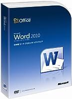 Microsoft Office Word 2010 通常版 [パッケージ]