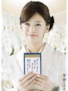 「芸能美女おっぱい冬季五輪」金・銀・銅 vol.01