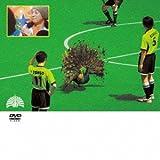 珍プレー好プレー [DVD]
