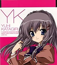 Cute Akane-iro ni Somaru Saka Yuuhi Katagiri
