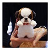 【犬の携帯ケース iPhone4S対応】MYPETケース+ぬいぐるみカバーセット・シーズー・グリーン