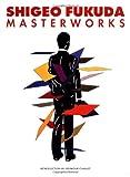 Shigeo Fukuda Masterworks