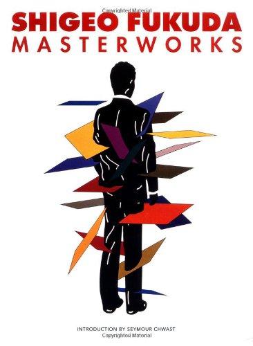 Book Review: Shigeo Fukuda Masterworks