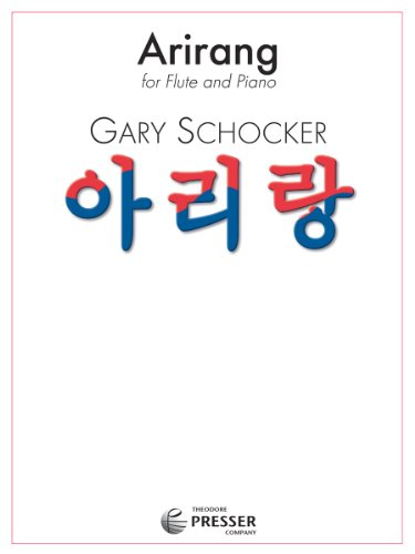 arirang-korean-folk-song-english-and-korean-edition