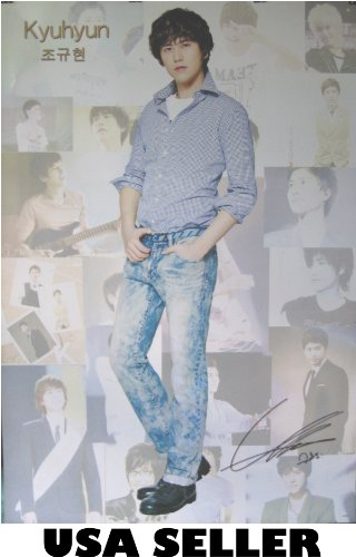 kyuhyun-of-super-junior-great-poster-235-x-34-superjunior-suju-korean-kpop-boy-band-frontman-collage