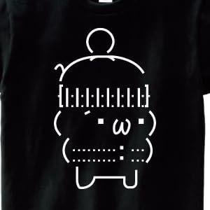 しまむらくん 半袖Tシャツ ブラックL