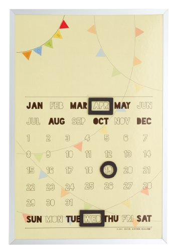 Sugarbooger Living Goods Magnetic Dry Erase, Amazing Calendar Banners