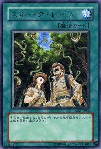 【遊戯王カード】 スネーク・レイン TAEV-JP052-R