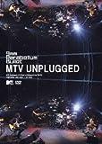 MTV Unplugged(完全生産限定盤)(CD付) [DVD] / 9mm Parabellum Bullet (出演)