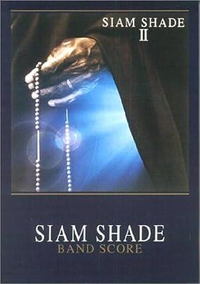 バンドスコア シャムシェイド SIAM SHADE II