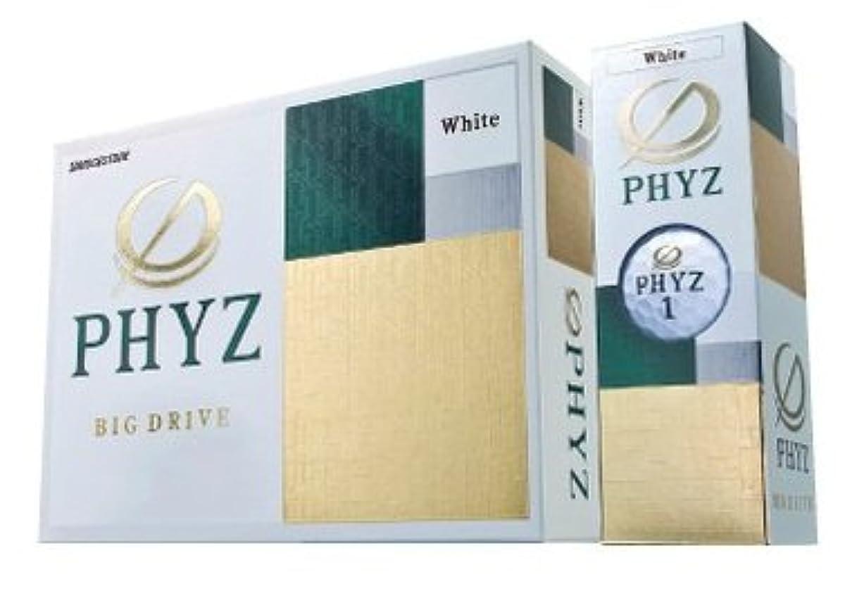 [해외] BRIDGESTONE(브리지스톤) PHYZ 골프 볼 화이트 다스 PZWX 화이트