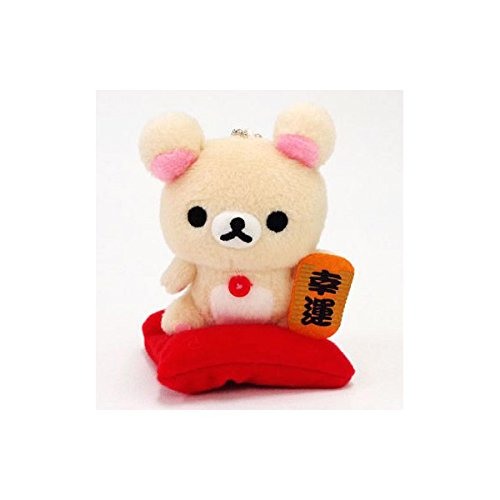 Korilakkuma Lucky Charm Plush Keychain - Collector's Edition (3.5 Inch) - 1
