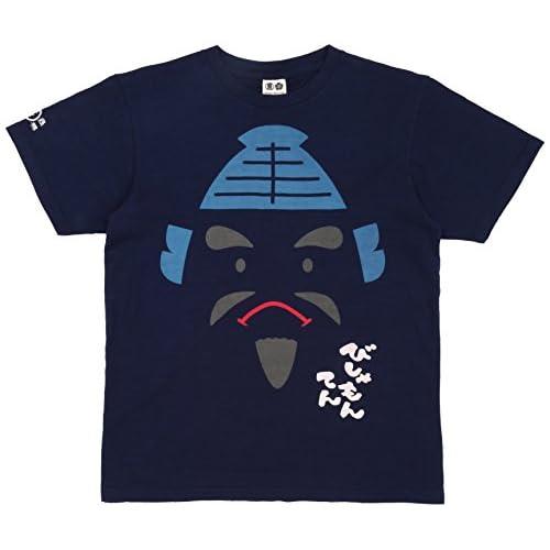 (ブーテンショウテン)BUDEN SHOTEN 豊天商店 毘沙門天半袖Tシャツ BU1152029  94藍 LL