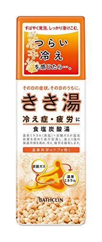 물어 탕식염 탄산 탕기분이나조차 # 파도소리의 향기 # 노란색의 물 360g 에 # 타입 입욕 제 (/) (09-12)