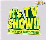 It's TV SHOW !! TBSテレビ & フジテレビ 主題歌 & テーマ曲BESTの画像