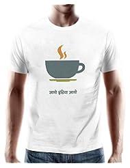 PosterGuy Jaago India Jaago White T-Shirt