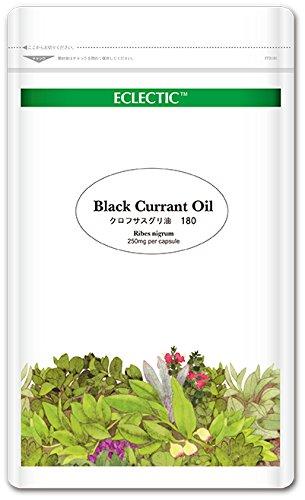 ECLECTIC エクレクティック クロフサスグリ油 Black Currant Oil オイル 250mg 180カプセル Ecoパック