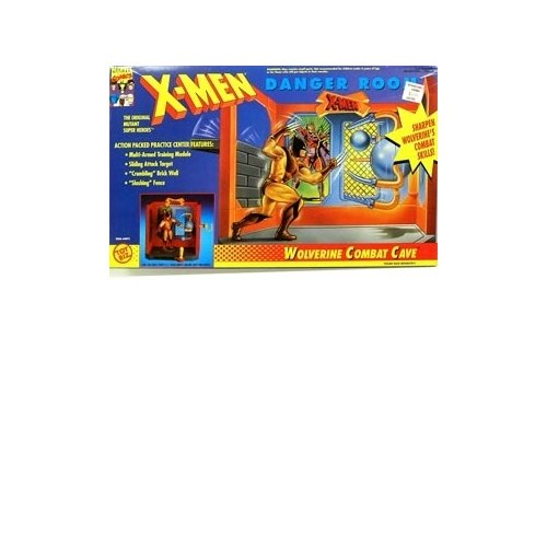 X-Men Danger Room Wolverine Combat Cave Playset (Yellow or Blue Box) - 1