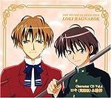 魔探偵ロキ RAGNAROK キャラクターCD Vol.4