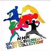 NHK スポーツ・テーマ ベスト・コレクション