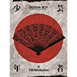 GEISHA BOY-ANIME SONG EXPERIENCE-(初回生産限定盤A)