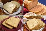 Heartland Collection, Whole Grain Bread Machine Mixes (Big Sky, Praire Sunflower, Summerhill Irish Oat, Farmhouse Honey Wheat)