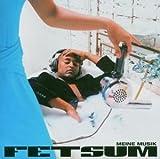 CD - Meine Musik von Fetsum Fetsum