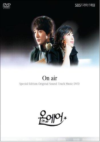 「オンエアー」ビジュアル オリジナル サウンドトラックDVD(哀悼盤)