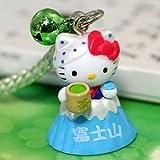 【ご当地キティ】 ハローキティ 静岡限定 富士山お茶キティ(水色) 根付けストラップ