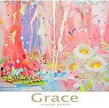 Grace(通常盤)
