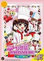 Yumeiro Patissiere (TV) : Complete Box Set…