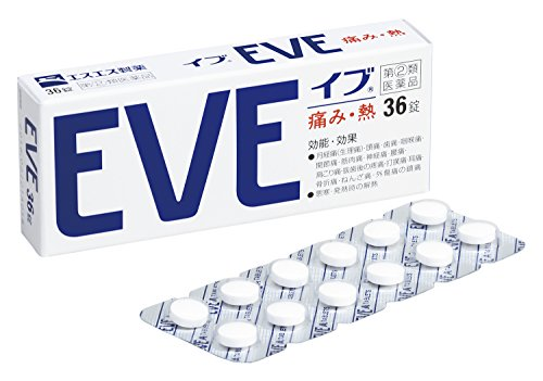 【指定第2類医薬品】イブ 36錠