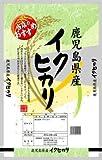 鹿児島県産 白米 イクヒカリ 10kg  平成26年産  (5kg×2袋)