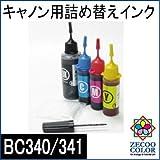 【NB340BCL】キャノン用詰替えインク【BC-340/BC-341/BC-310/BC-311/BC-90/BC-91/BC-70/BC-71対応】(4色、器具付)