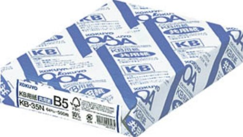 Kokuyo KB paper both FSC-certified paper 64g B5 500 sheets KB-35N