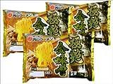 札幌西山製麺 極艶 金味噌ラーメン2食入り×3袋(合計6食)セット