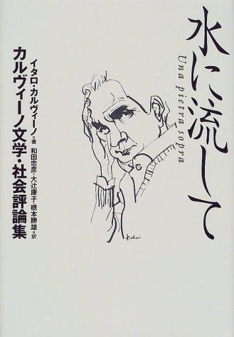 橋本 勝雄作品の表紙・装丁・デザイン一覧