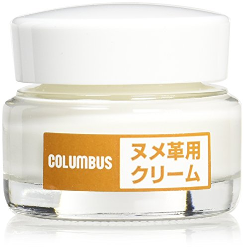コロンブス ヌメ革用クリーム 30g