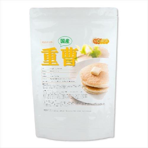 旭硝子製 重曹 1kg(炭酸水素ナトリウム)食品添加物(食品用)国産重曹【NICHIGA】[01]
