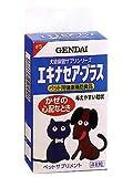 エキナセア・プラス かぜの対策 犬猫用 48粒