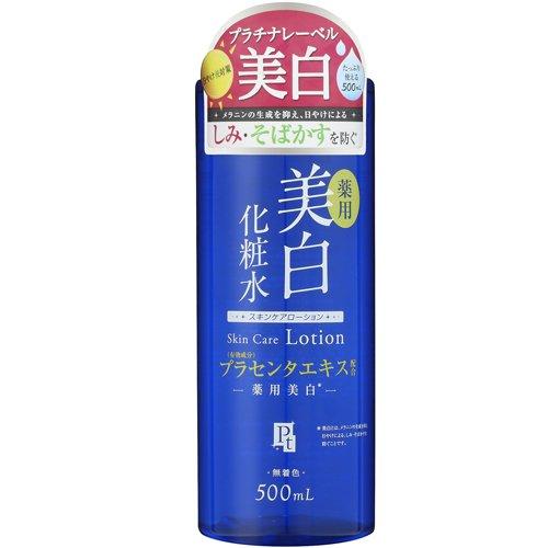 プラチナレーベル 薬用美白化粧水 500mL