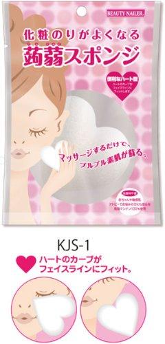 B.N 化粧のりがよくなる蒟蒻スポンジ ハート型 KJSー1