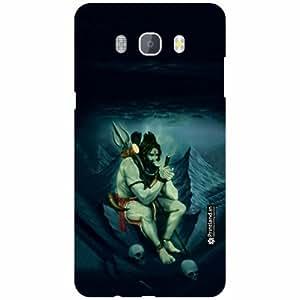 Printland Back Cover For Samsung Galaxy On8 - Never Go Designer Cases