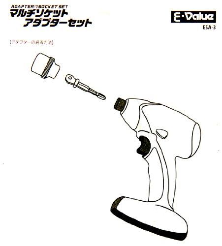 E-Value ソケットアダプターセット ESA-3