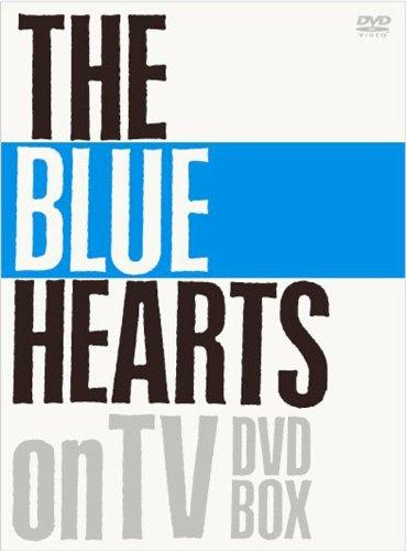 THE BLUE HEARTS on TV DVD-BOX [DVD] (完全初回生産限定盤)