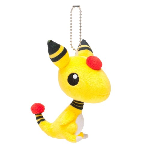 Pokemon Center Japan 4.5' Petit Ampharos Plush