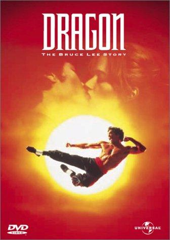 ドラゴン/ブルース・リー物語 [DVD]