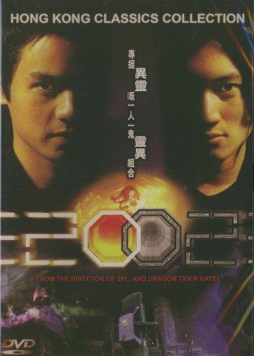 2002 / Истребители Призраков (2001)
